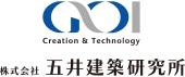 株式会社 五井建築研究所